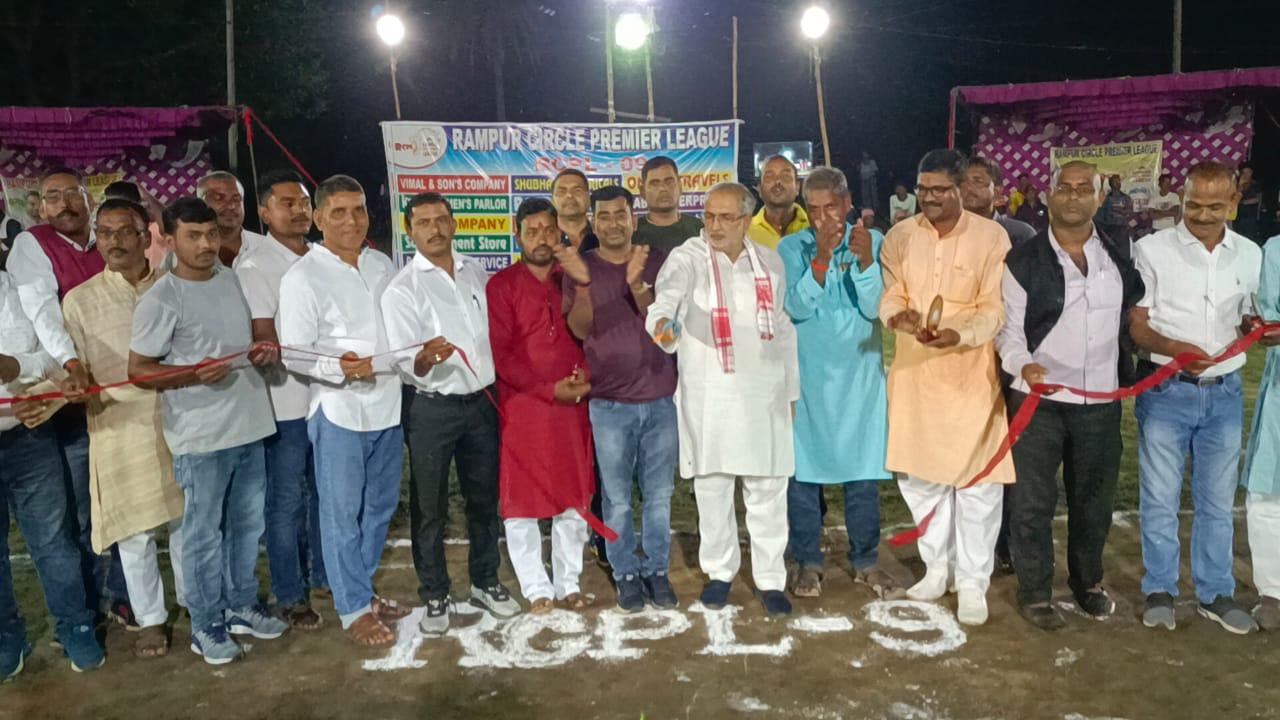 रामपुर में नौंवे दिवा रात्रि क्रिकेट टुर्नामेंट का आयोजन,आयोजको को बधाई : मनोज यादव