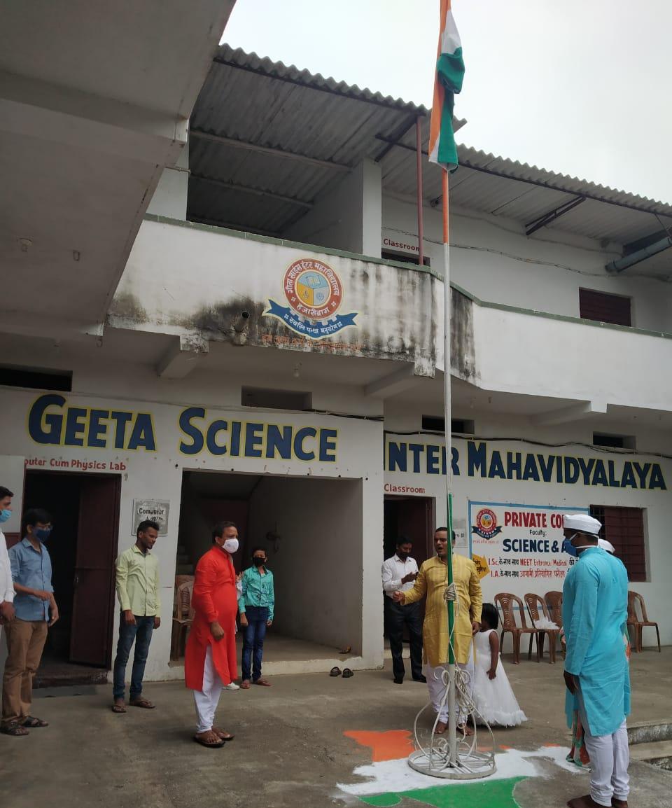 गीता इंटर साइंस कॉलेज में स्वतंत्रता दिवस मनाई गई