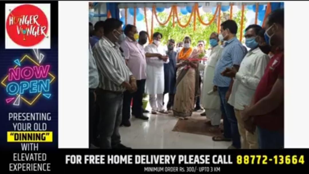 विधायक अंबा प्रसाद ने बड़कागांव में निर्मित अंबा केयर सेंटर का किया उद्घाटन