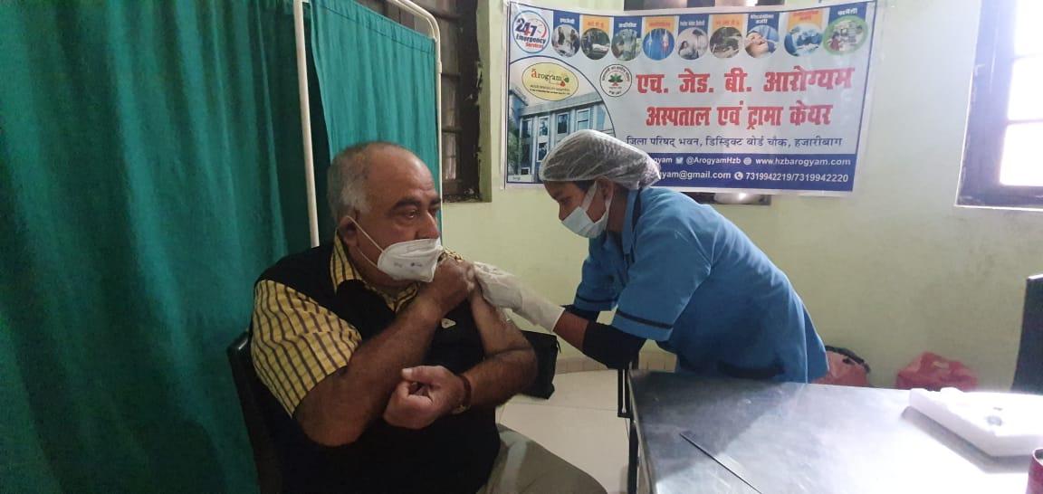 शहर के आरोग्यम अस्पताल में शुरू हुआ कोरोना वैक्सीनेशन, पहले दिन लगवाए 40 लोगो ने टिका