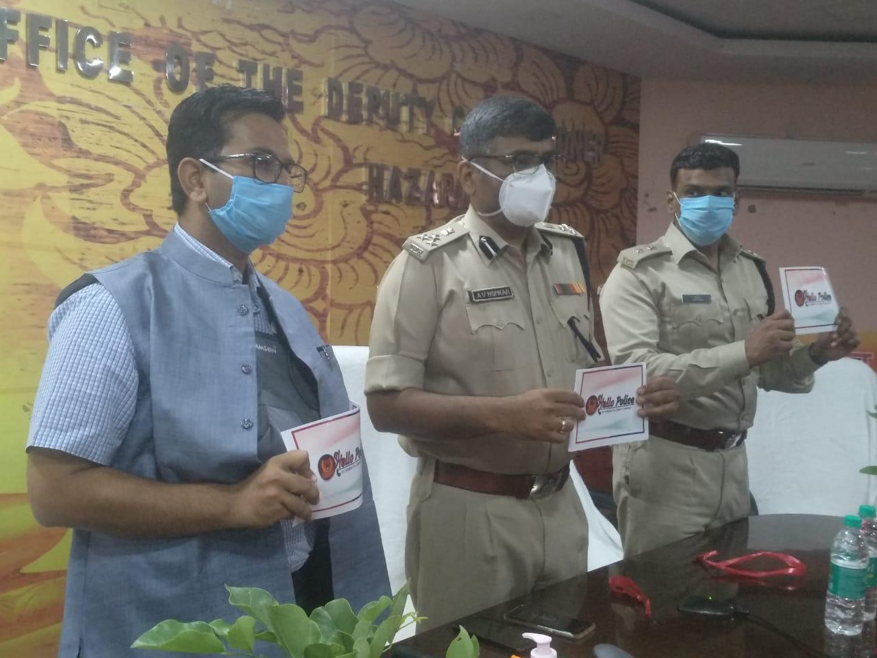 Hello Police-झारखण्ड पुलिस के तरफ से पुलिस डिलिवरी तंत्र को बेहतरीन करने के लिए ली गई अनोखी पहल।